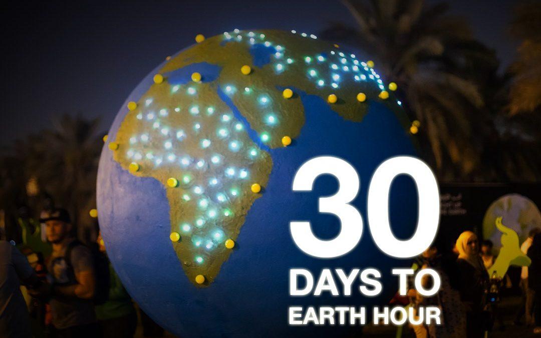 Estamos a 30 días de la #HoraPlaneta 2021